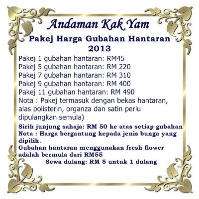 Pakej Harga Gubahan Hantaran